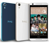 HTC Desire 626G Plus Repair