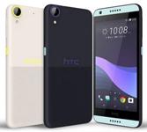 HTC Desire 650 Repair