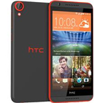 HTC Desire 820G Plus Repair