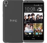 HTC Desire 820G Repair