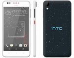 HTC Desire 825 Repair