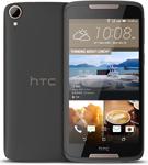 HTC Desire 828 Repair