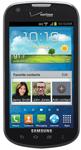 Samsung Galaxy Stellar 2 Repair