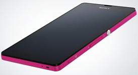 Sony Xperia UL Repair